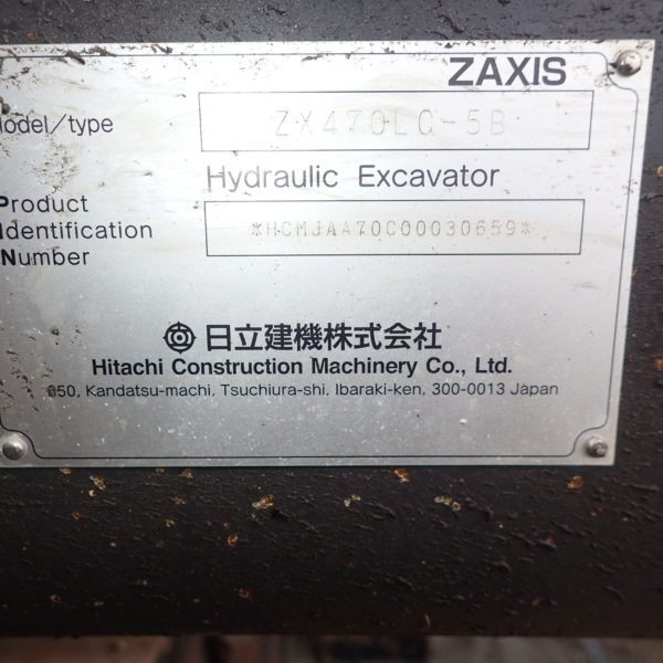 2014 HITACHI ZX470LC-5B